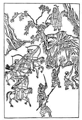 The Cruel Hunters - A Chinese Folk Tale