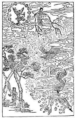 The Storm Dragon - A Chinese Folk Tale