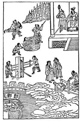 A Visit To Hell - A Chinese Folk Tale