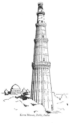 The Brahman's Star - A Tale Of Kutb Minar