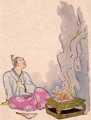 The Fire Robe - A Japanese Fairy Tale